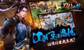 刀剑如梦武侠江湖手游官网iOS版图2: