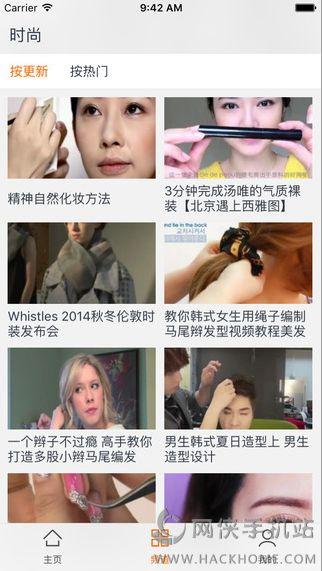 极品影视官网下载手机版app图2: