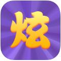 微信炫字体破解版下载 v2.4.0