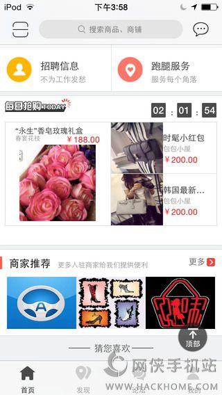 万博同城官网app下载图2: