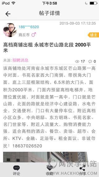 万博同城官网app下载图4: