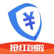 阿里钱盾抢红包神器app v5.2.3