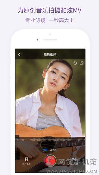 微唱原创音乐编曲写歌app软件下载手机版图2: