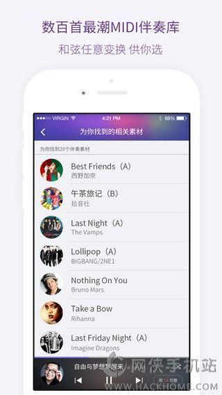 微唱原创音乐编曲写歌app软件下载手机版图4: