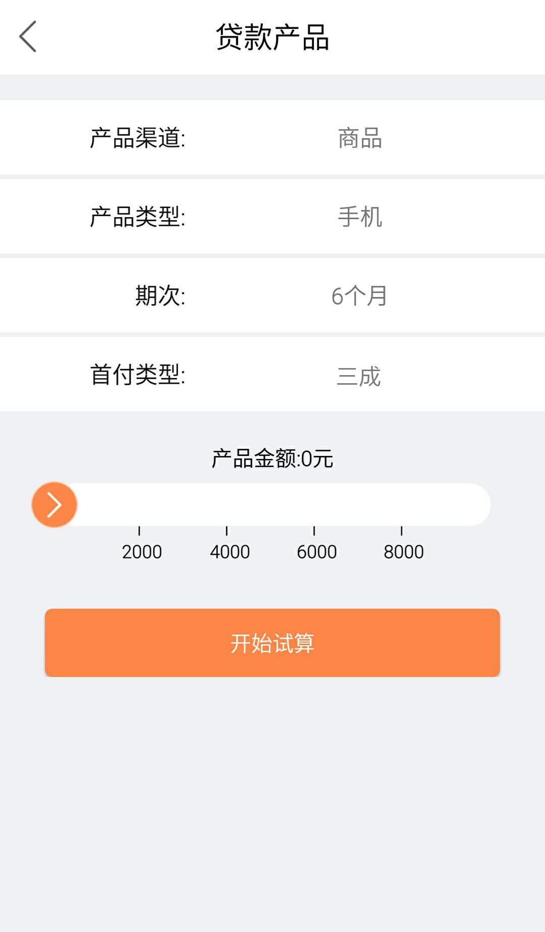 优亿金融手机版下载app图4: