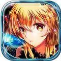神龙启示录官网iOS版 v1.0.3