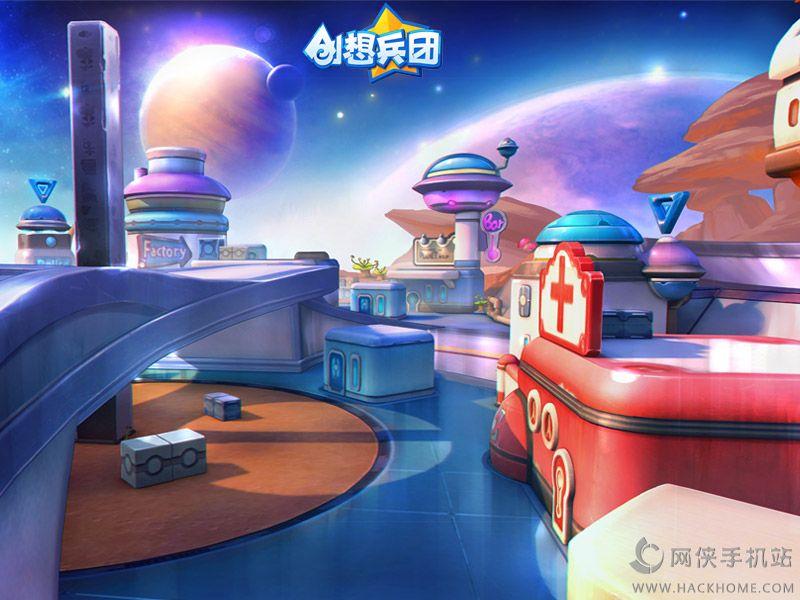创想兵团2腾讯版官方网站正版游戏图2: