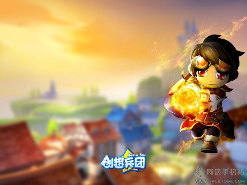 创想兵团手机版安卓游戏下载图3: