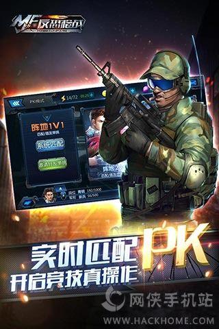 反恐枪战手游官网安卓版图2: