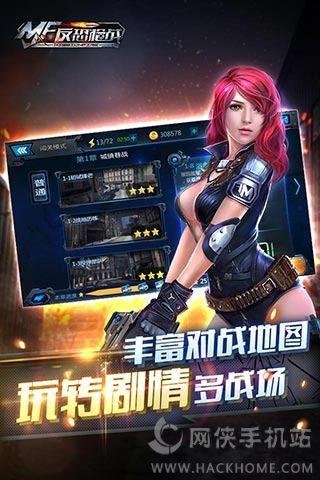 反恐枪战手游官网安卓版图4: