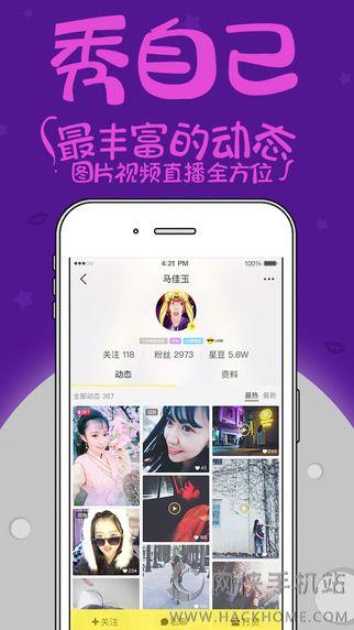 觅蜜手机版app下载图4: