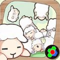 养肥羊2内购破解版(Shepherd Saga2) v2.36