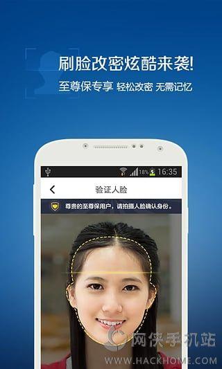qq解冻神器ios苹果版软件app下载图2: