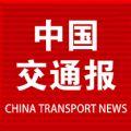 中��交通�罂�舳讼螺dapp v2.5
