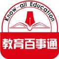 教育百事通官网版