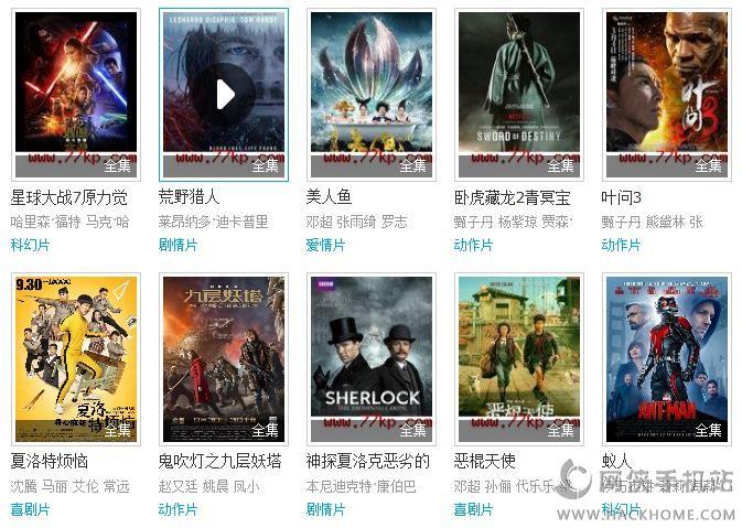 琪琪追剧app最新版软件图3: