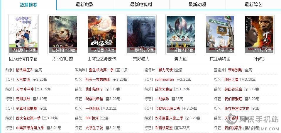 琪琪追剧app最新版软件图片1