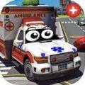 儿童医院之城市救援游戏安卓版 v1.0