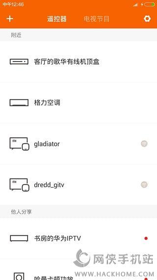 小米米家电饭煲遥控器软件下载安装手机app图2: