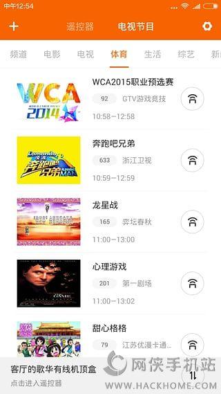 小米米家电饭煲遥控器软件下载安装手机app图4: