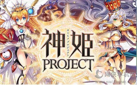 神姬project苹果ios版图2:
