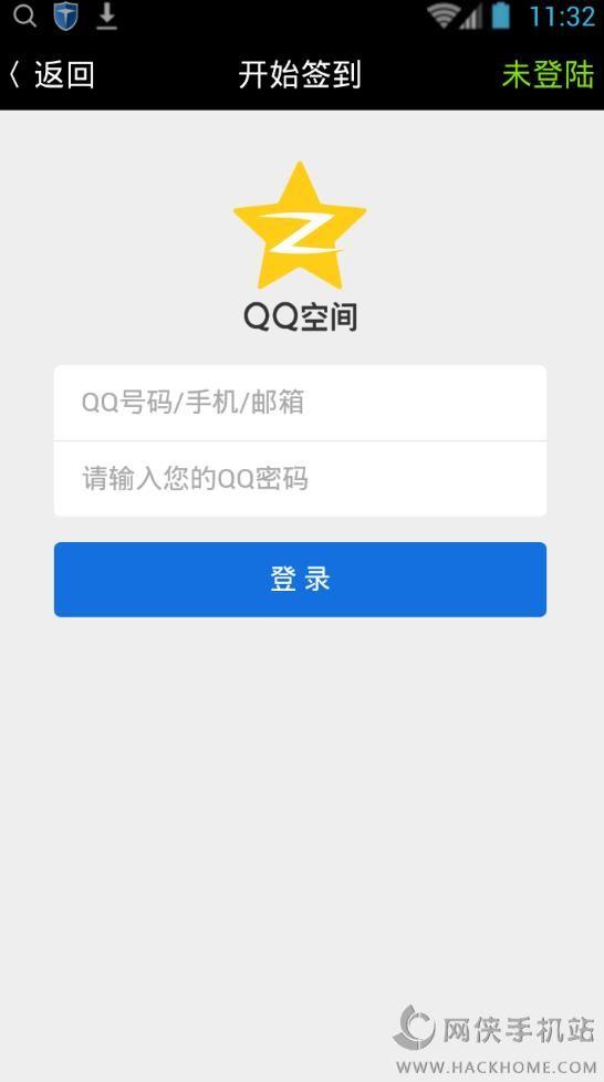 巅峰Q神手机最新版安卓下载app图3: