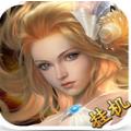 魔物英雄传手游官网IOS版 v1.1.6