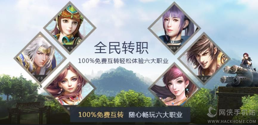龙武2手机版官网图4: