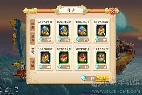 神仙传ol官方网站正版游戏图2: