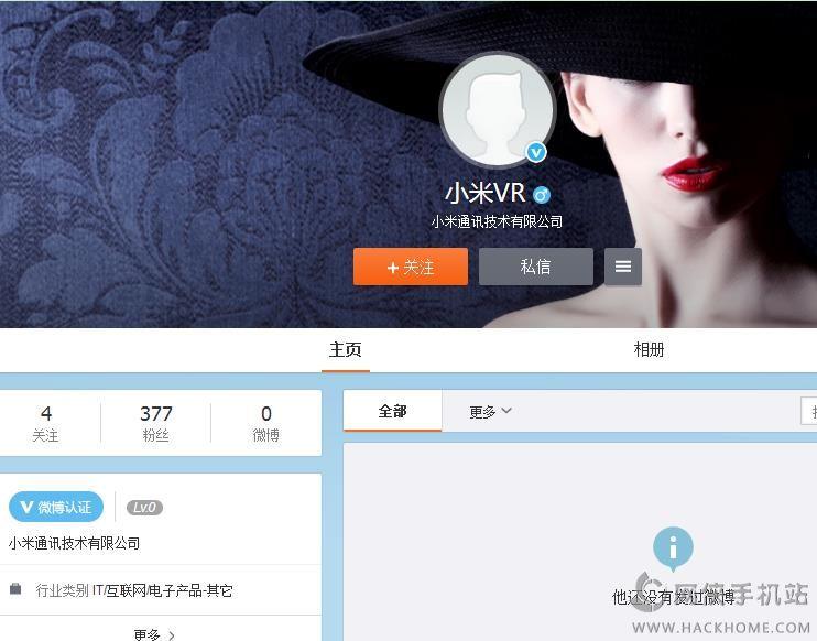 小米VR眼镜软件官网app下载图2:
