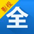 影�大全官�WPC��X版 v2.5.2