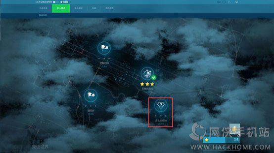 腾讯极品飞车online官方网站公测正式版图1: