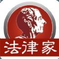 法律�件app