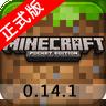 我的世界生活大冒险游戏手机版安卓版下载(Minecraft) v1.21.5.115731
