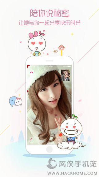 乐乐交友平台安卓版app图片1