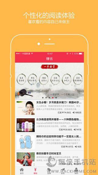 转客平台app官网下载图2: