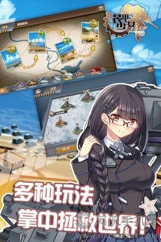 装甲少女bilibili哔哩哔哩b服下载图3: