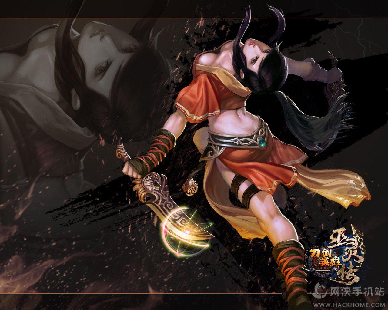 刀剑英雄手机游戏官方网站图3: