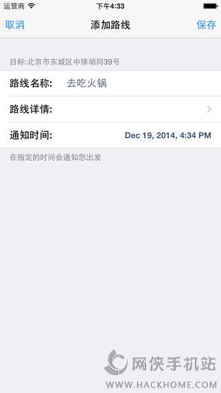 天下游官网iPhone版图1: