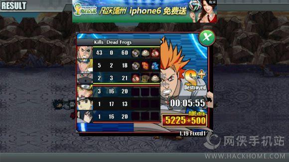 火影�鹩��O果iPhone版�D1: