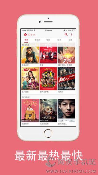 布米米影视官网下载手机版app图2: