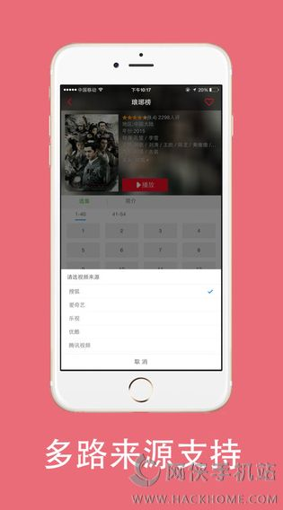 布米米影视官网下载手机版app图4: