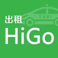 HiGo出租车司机版