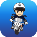 交警app