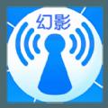幻影WIFI苹果版