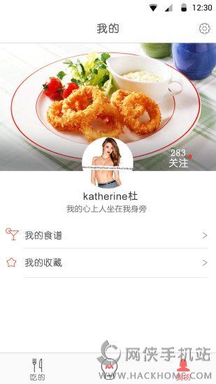 奶豆母婴下载手机版app图4:
