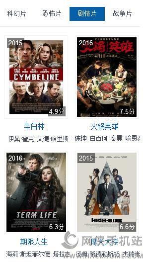 多看剧场免费官方版app下载图3: