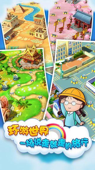 樱桃小丸子游戏官网iOS版图3: