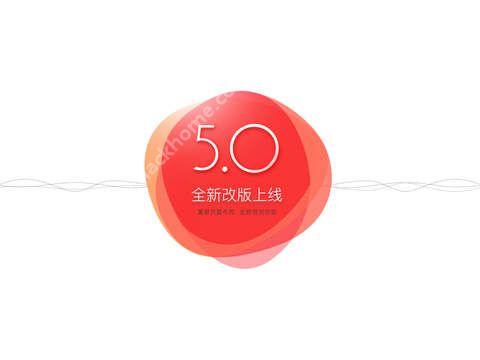 凤凰视频HD下载安装app图4: