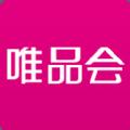 唯品会官网手机app ios版 v7.55.6